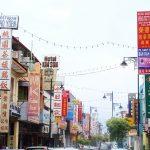 マレーシアで専門店探すなら商店街を当たるべし!