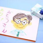 父の日の手作りカードプレゼントを2歳児が成功させる方法